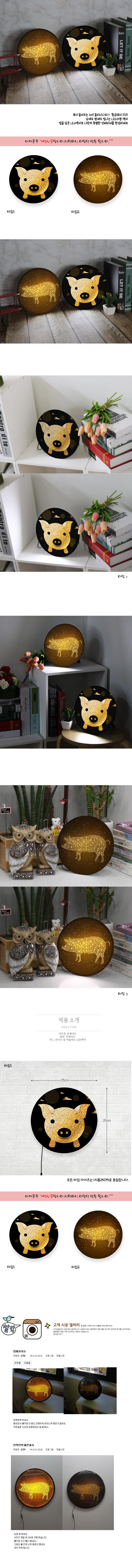 LED액자25R_황금돼지 - 꾸밈, 48,000원, 포인트조명, 터치조명