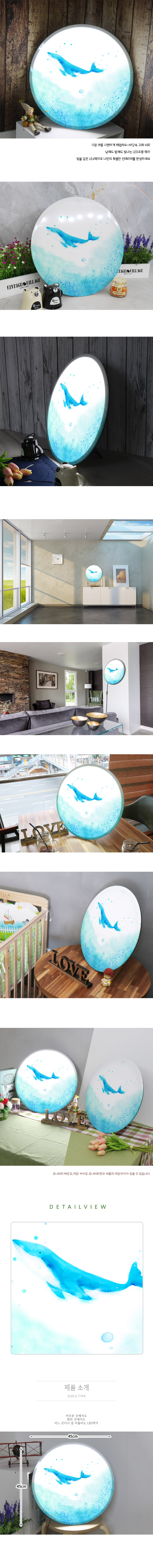 LED액자45R_바닷속고래 - 꾸밈, 86,000원, 포인트조명, 터치조명
