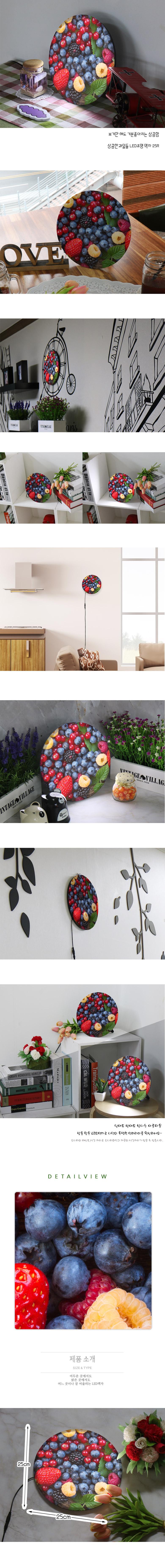 LED액자25R_상큼한과일들 - 꾸밈, 48,000원, 포인트조명, 터치조명