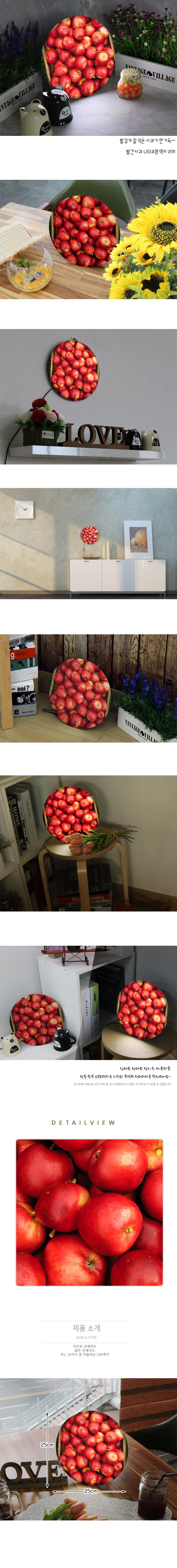 LED액자25R_빨간사과 - 꾸밈, 48,000원, 포인트조명, 터치조명