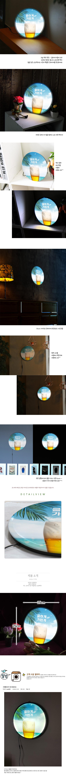 LED액자25R_쿨하게가볍게맥주한잔 - 꾸밈, 48,000원, 포인트조명, 터치조명